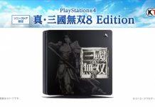 PS4 Dynasty Warriors 8