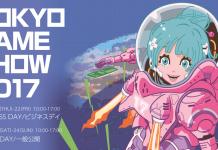 TokioGameShow