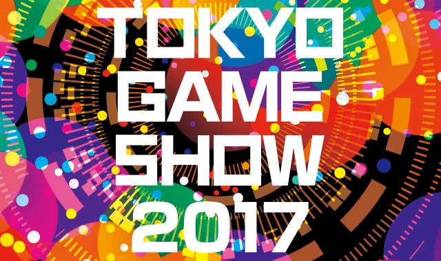 TokioGameShow2017