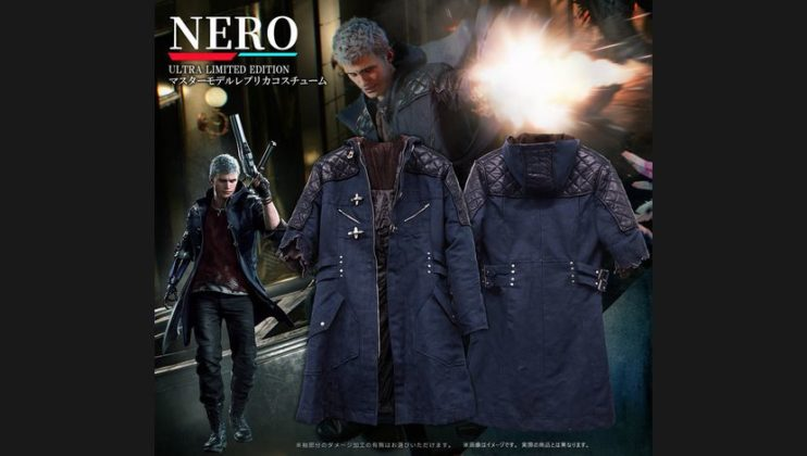 devil may cry 5 edition ultra collector Nero