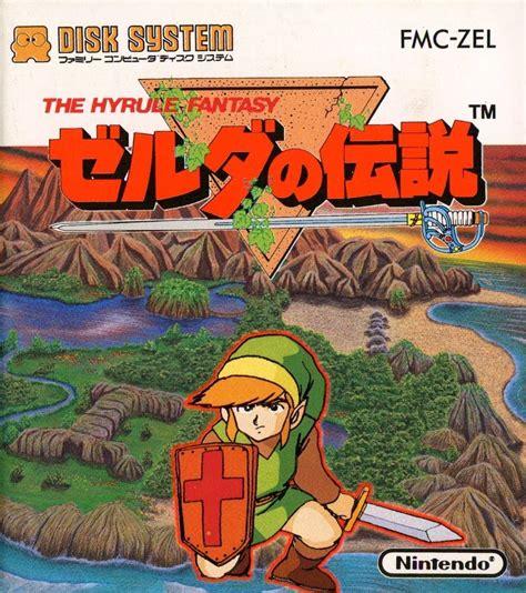Jacquette japonaise du jeu The Legend of Zelda sur Famicom
