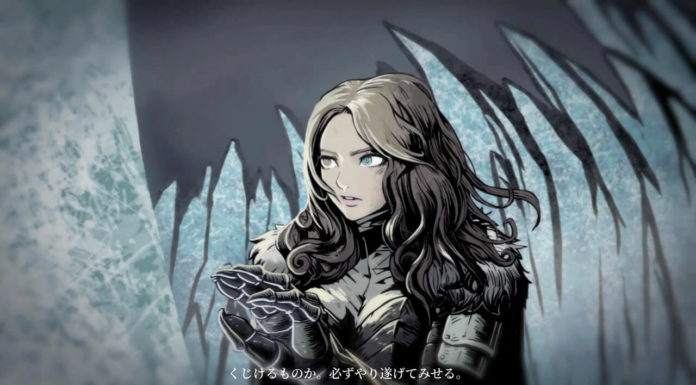 TEST - Vambrace : Cold Soul