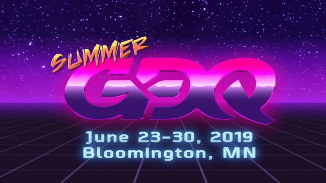 Logo SGDQ 2019