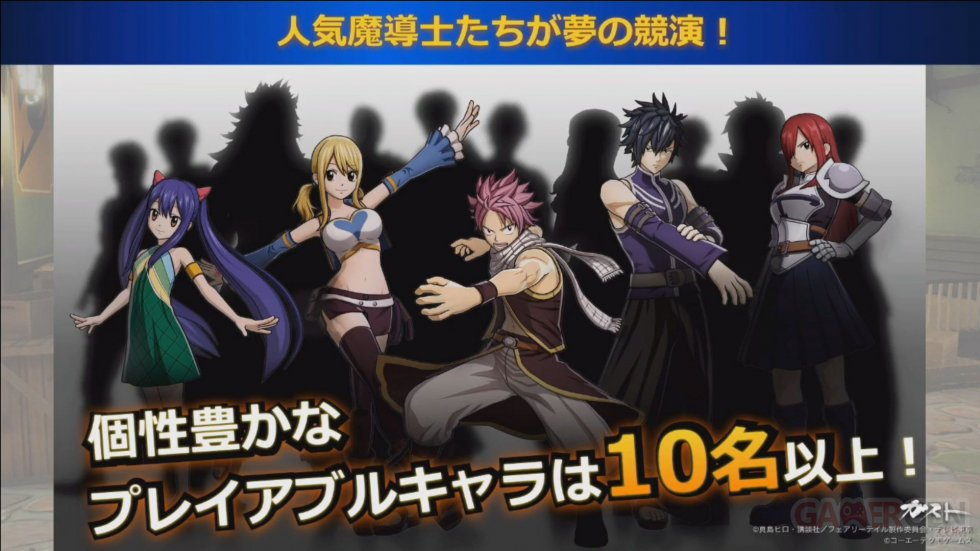Fairy Tail TGS 2019 personnages