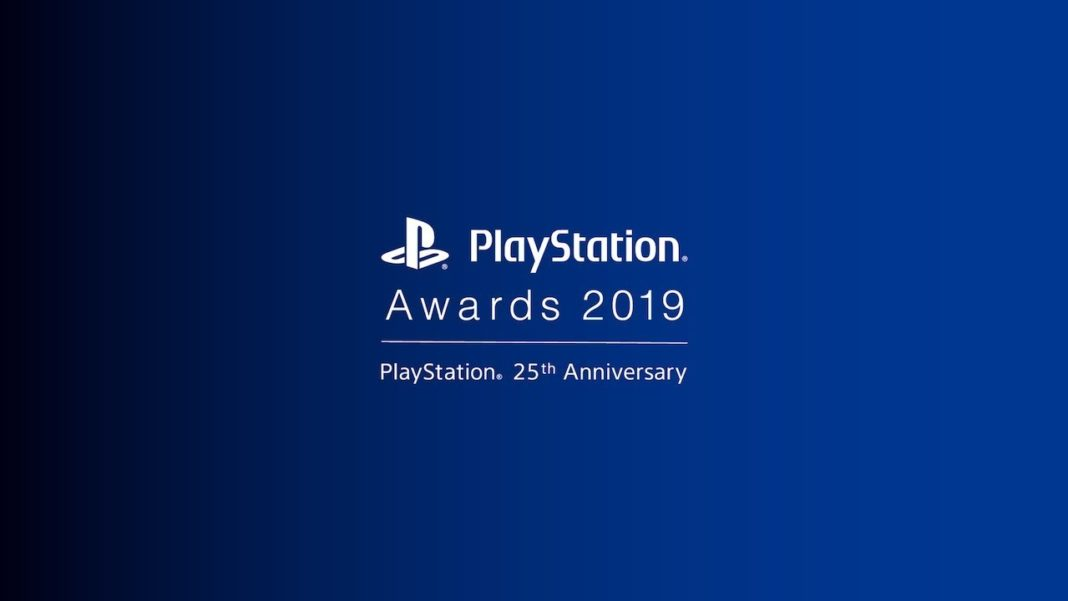 PlayStation Award 25 ans