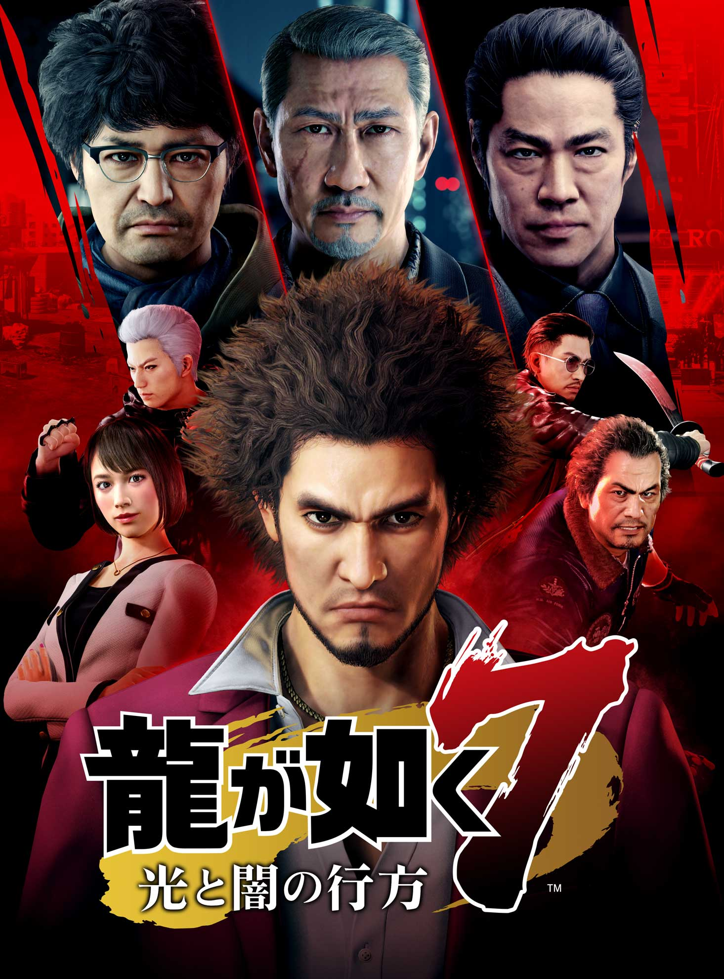 Yakuza : Like a Dragon jaquette