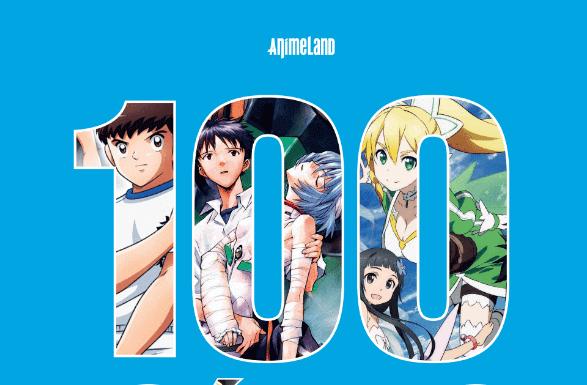 100 séries d'animation Japonaise, couverture