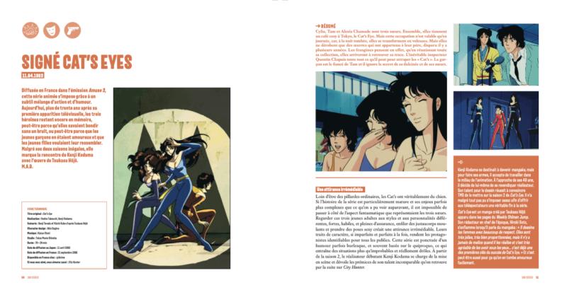 100 séries d'animation Japonaise, page intérieure