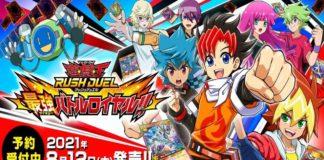 Yu-Gi-Oh! Rush Duel : Saikyo Battle Royale!!